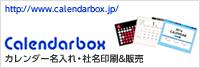 calendarbox