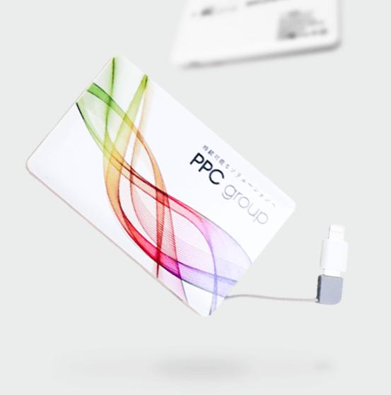 PPC-210113-07