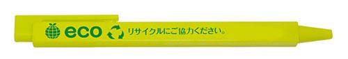 NK-210113-02