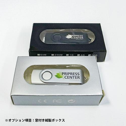 PPC-210113-01