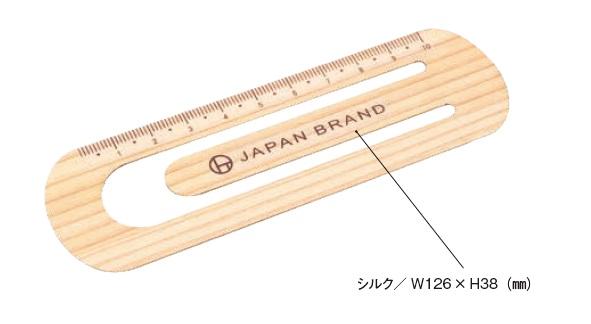 FTJ-JB420