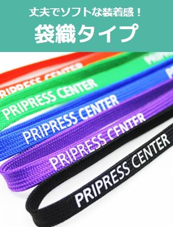 PPC-210224-02