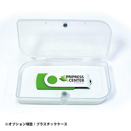 PPC-210222-02