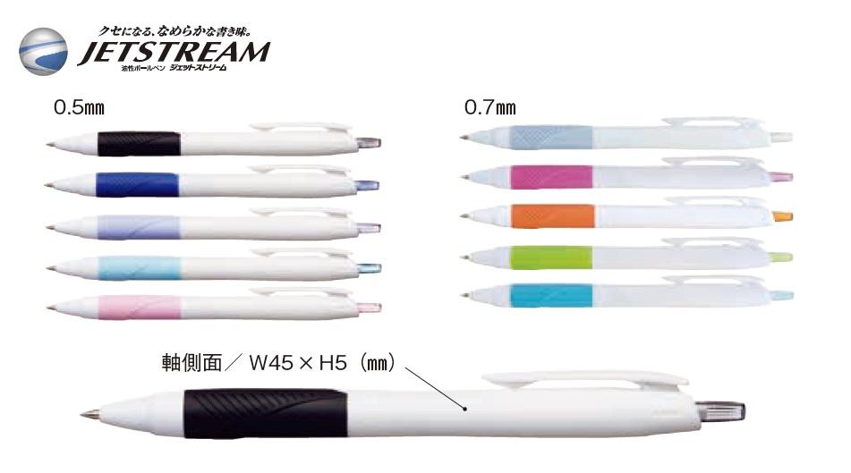 ME-SXN-150-05/07