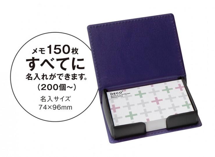 SNK-0019
