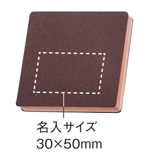 SNK-0007