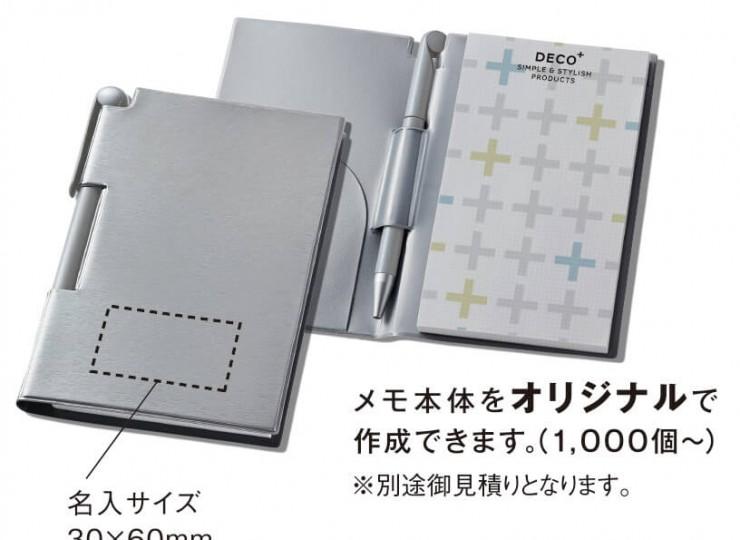 SNK-0017