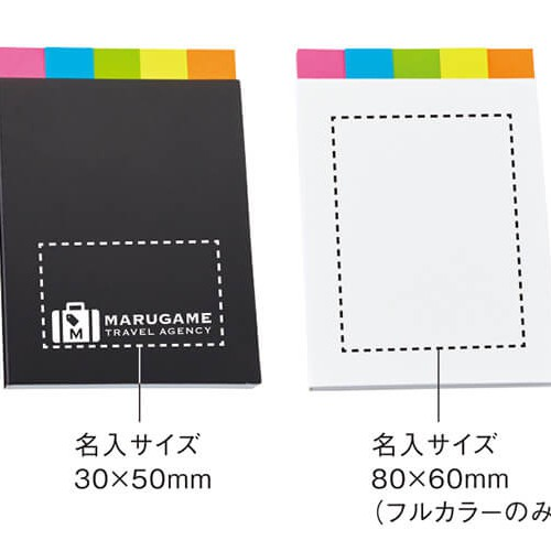 SNK-0013