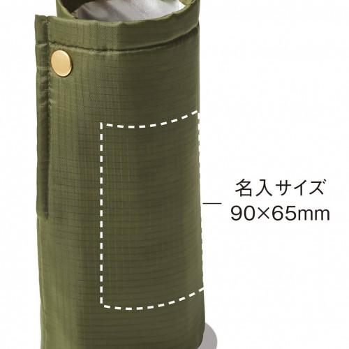 SNK-0025