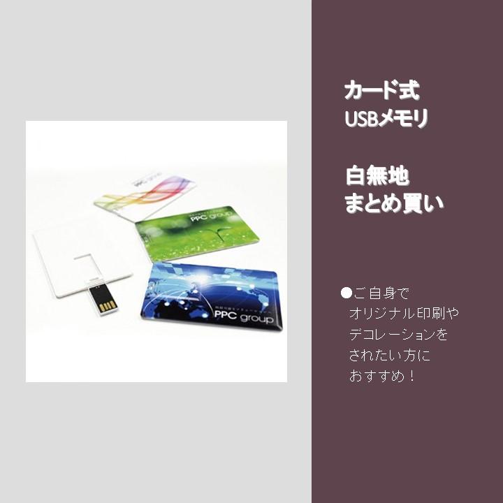 PPC-20210908-01