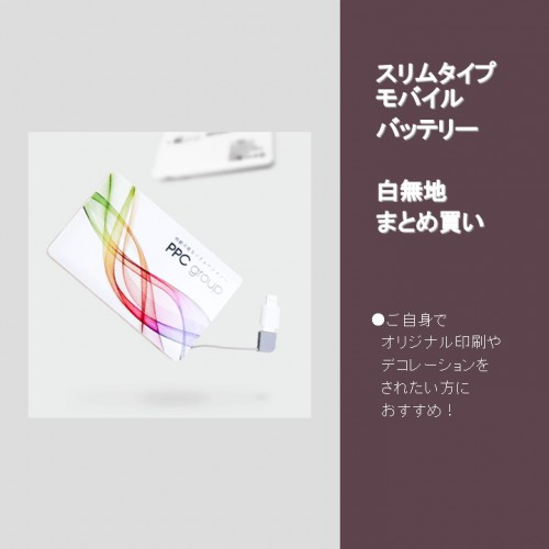 PPC-20210903-01